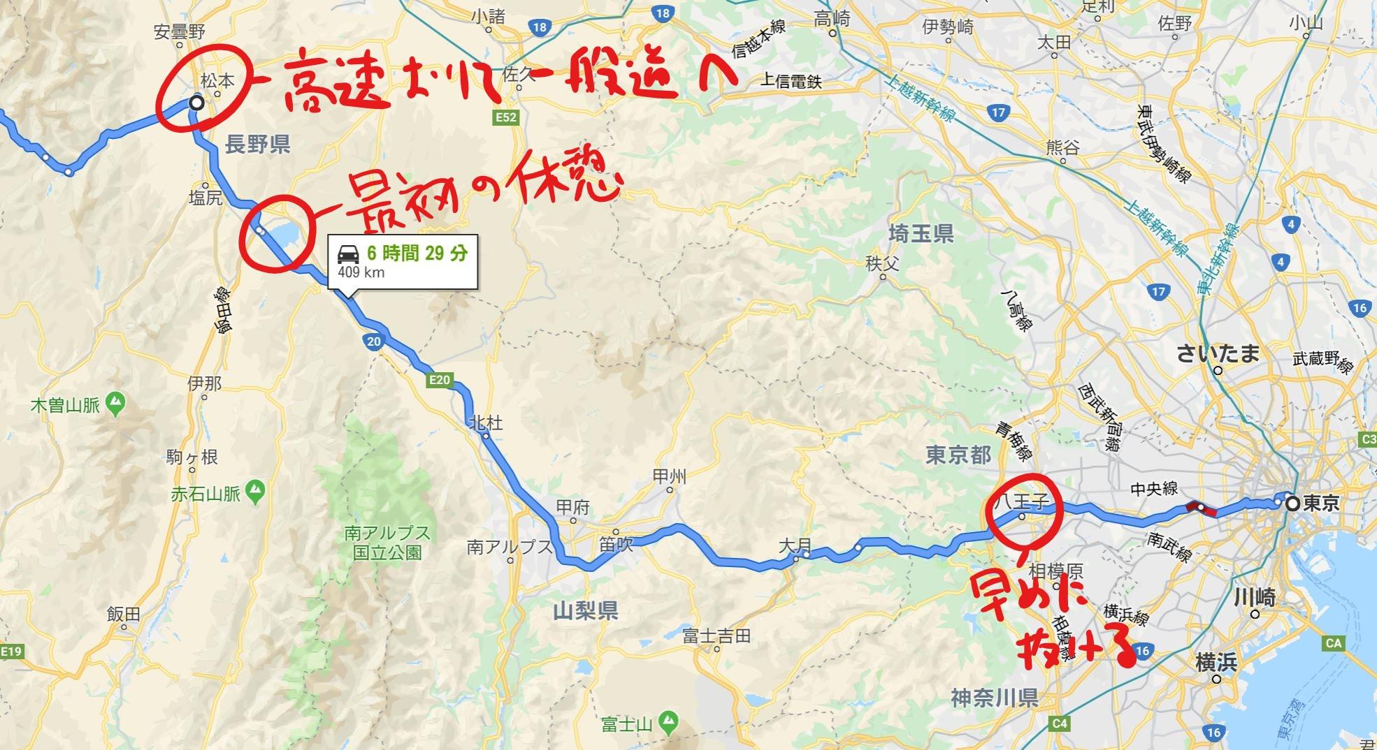 東京から金沢 新幹線
